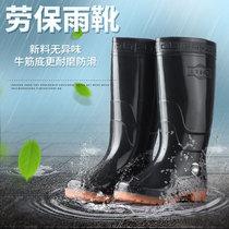 回力雨鞋男低帮短筒水鞋雨靴防滑厨房防油工作鞋洗车钓鱼胶鞋夏季
