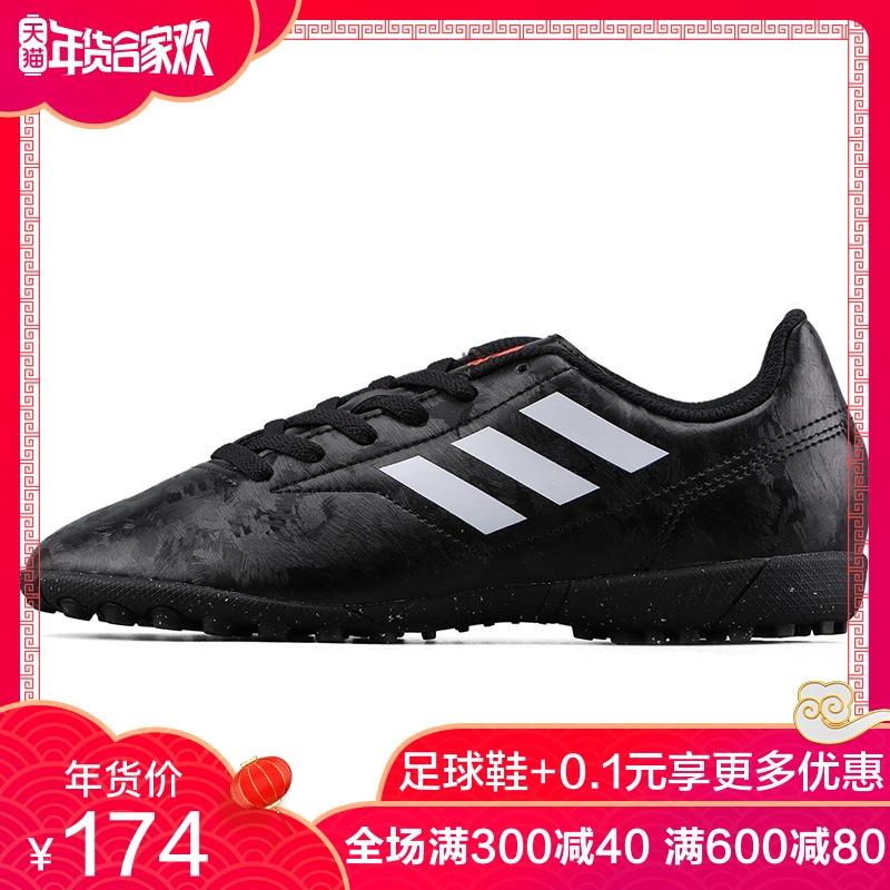 正品阿迪达斯TF团队儿童足球鞋男女小学生碎钉新款训练鞋BB0564