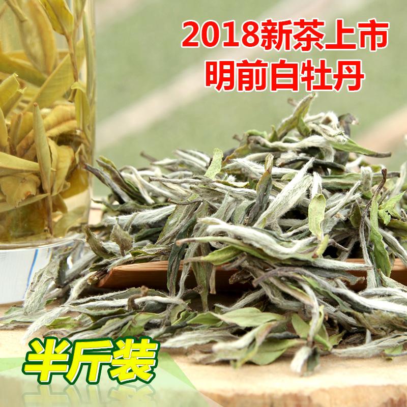 茶叶白牡丹
