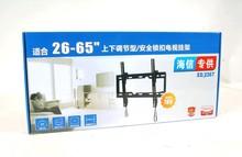 32寸42寸45寸50寸55寸液晶电视机挂架挂件海信专用指定产品
