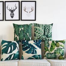 田园绿色植物图案棉麻抱枕含芯汽车靠枕绿色植物沙发床头腰垫靠垫