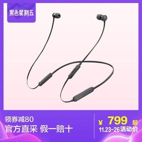 美国Beats BeatsX蓝牙无线入耳式运动耳机iphone苹果手机适用