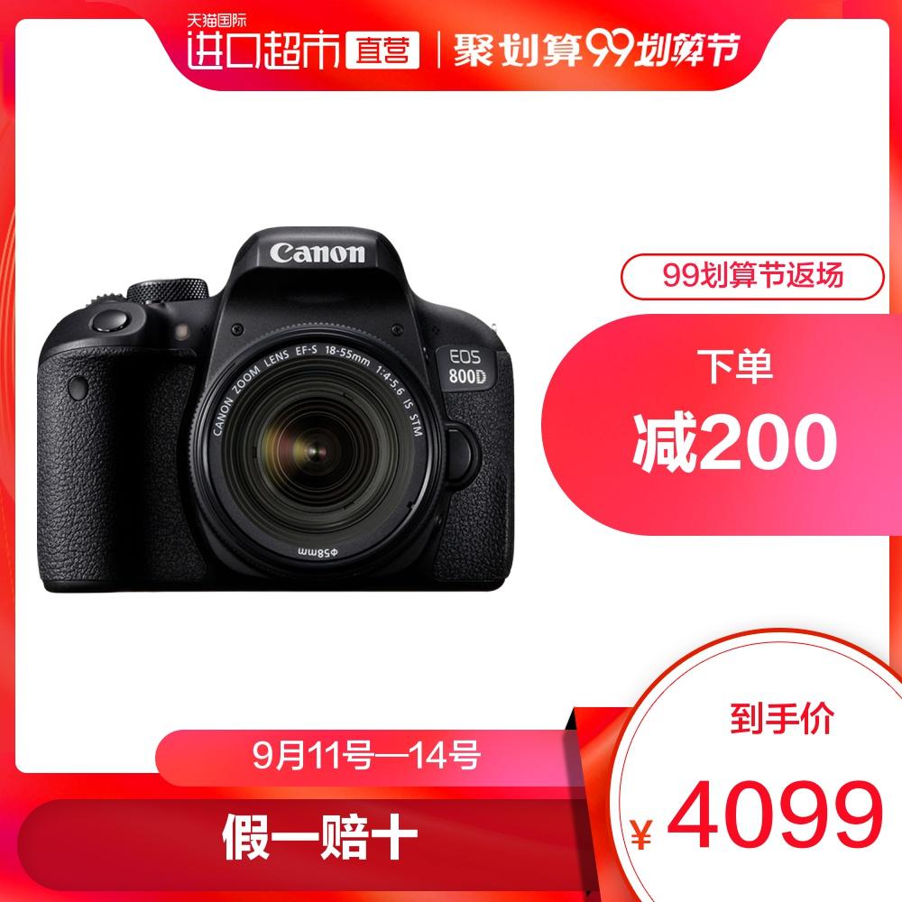 日本Canon/佳能进口800D套机18-55入门级EOS单反相机
