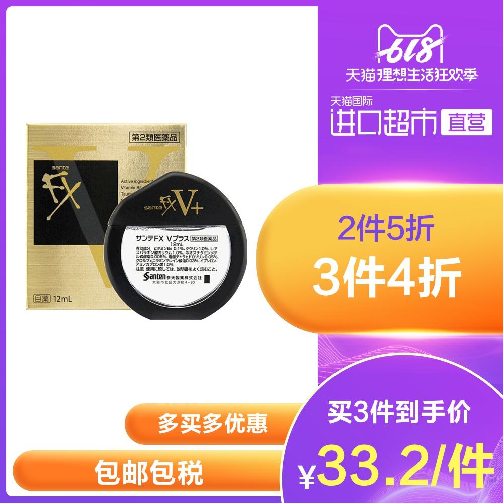 日本参天进口FXV+眼药水参天金瓶滴眼液12ml 缓解眼疲劳眼充血