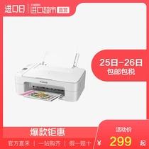 个姓定制手机壳冲洗照片打印机DIY平面3D小型A3打印机UV速克优