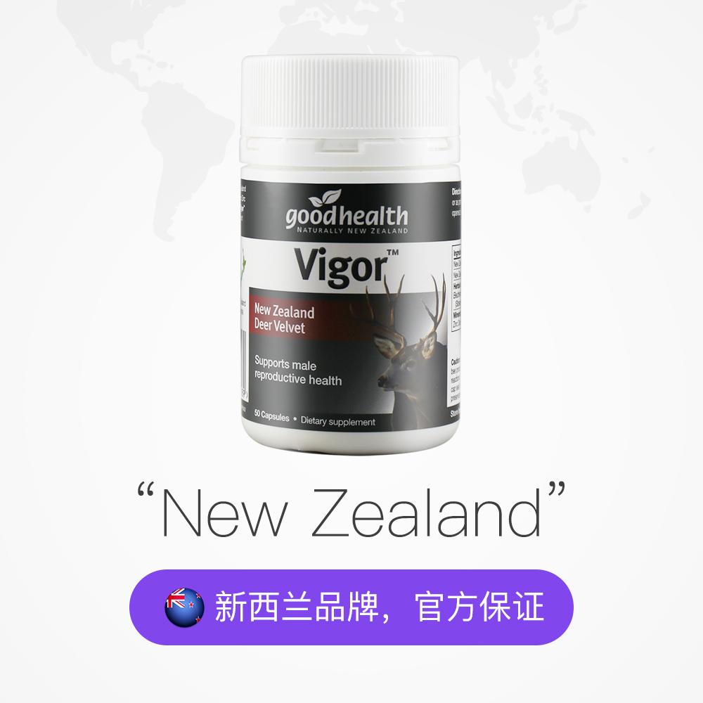 【直营】新西兰进口好健康goodhealth鹿茸精胶囊