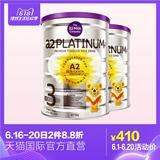 【直营】2罐装 原装进口 澳洲 a2 婴幼儿配方奶粉 3段