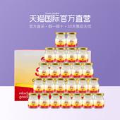 【直营】泰国进口 双莲原味冰糖即食燕窝75ml*6 4组 营养滋补品