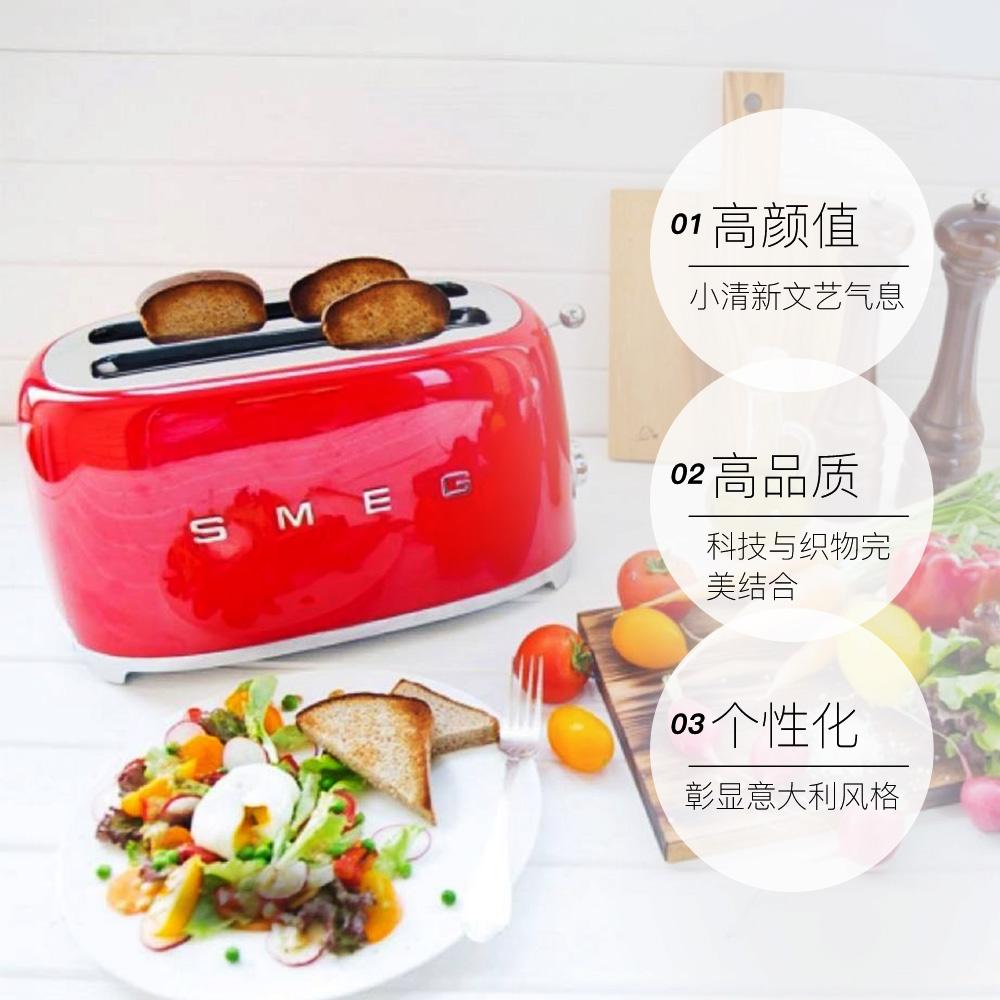 【直营】意大利SMEG进口复古风吐司机家用全自动烤面包机多士炉