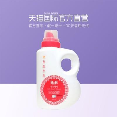 【直营】B&B保宁洗衣液1500ml婴儿洗衣液宝宝洗衣液宝宝专用