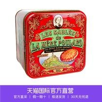 法国进口礼盒装礼听装年货零食大礼包640g露怡曲奇饼干糕点LU亿滋