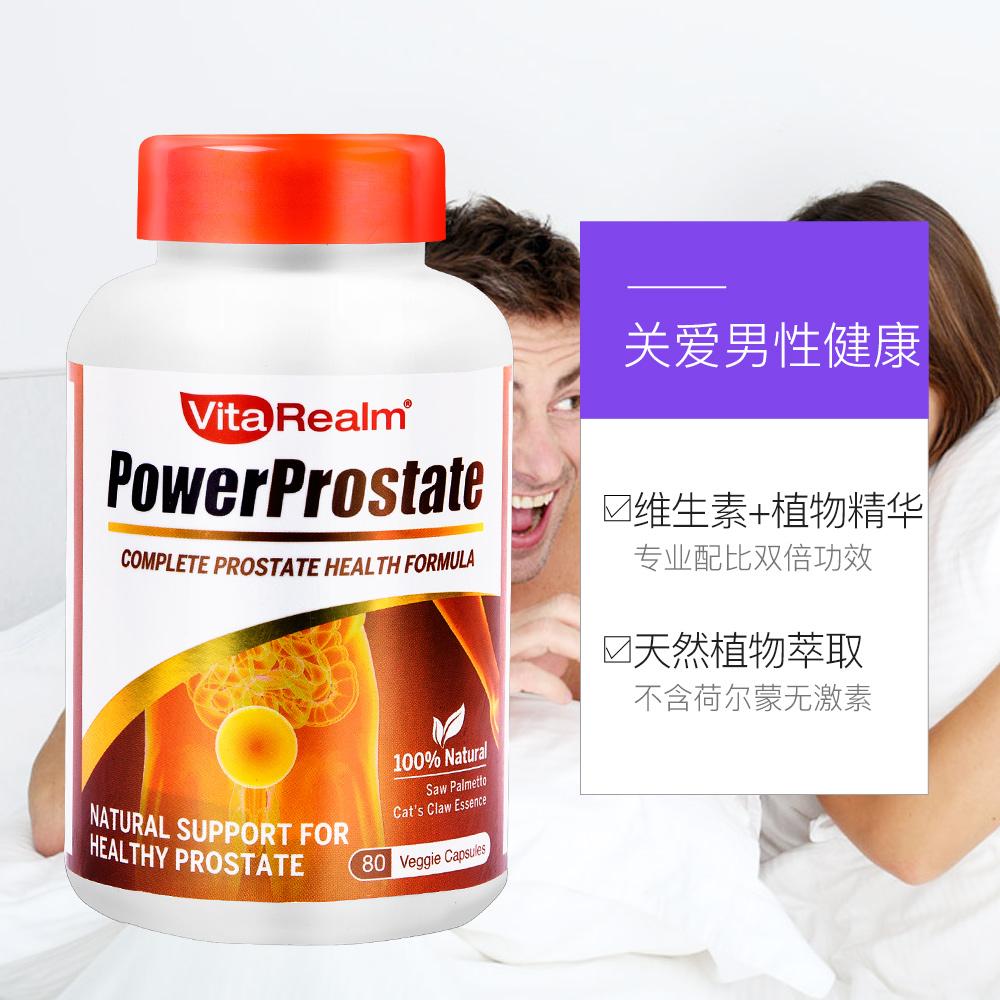 【直营】VitaRealm前列康80粒 健康前列腺 锯棕榈猫爪藤臀精华