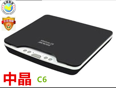 Microtek MiniScan C6 Scanner Windows 8