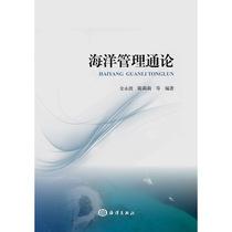 中国野生动物生态保护国家动物博物馆精品研究动物进化