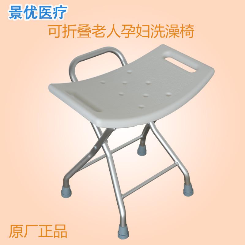 可折叠浴室凳子/浴缸凳子老人孕妇防滑洗澡椅家用洗澡浴凳沐浴凳