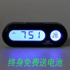 Car electronic watch car car clock luminous electronic clock LCD digital pasteable thermometer mini