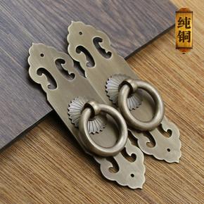 特价中式古典家具明清仿古铜配件经典福到铜拉手鞋柜橱柜柜门把手