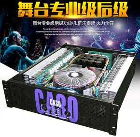 声准高峰 专业功放机大功率舞台演出设备纯后级原装CA9 CA20 CA30