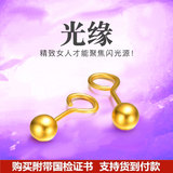 Gold ear nail 999 ear stick women's gold earrings pure gold small ear nail bend ingresed polished ball edrends