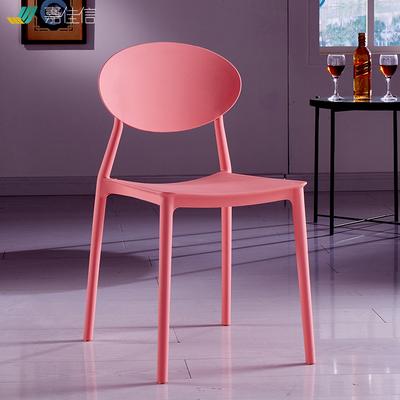 嘉佳信北欧现代简约餐椅塑料休闲椅子家用创意时尚个性靠背书桌椅网上商城