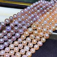 清仓特价天然淡水珍珠6.57.5mm近圆珍珠强光冲头螺纹珍珠包邮