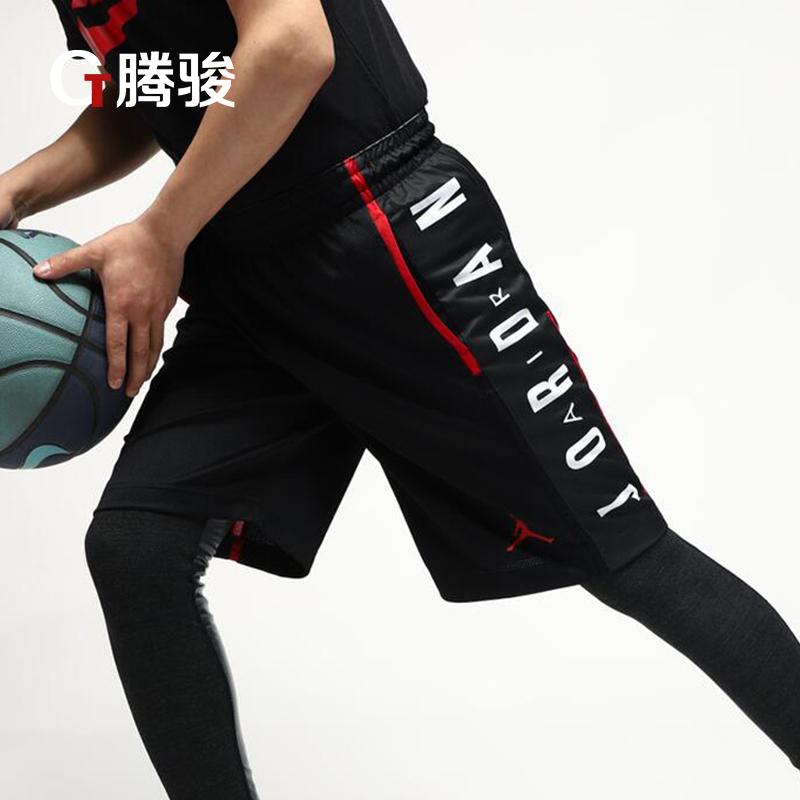 nike篮球裤短裤