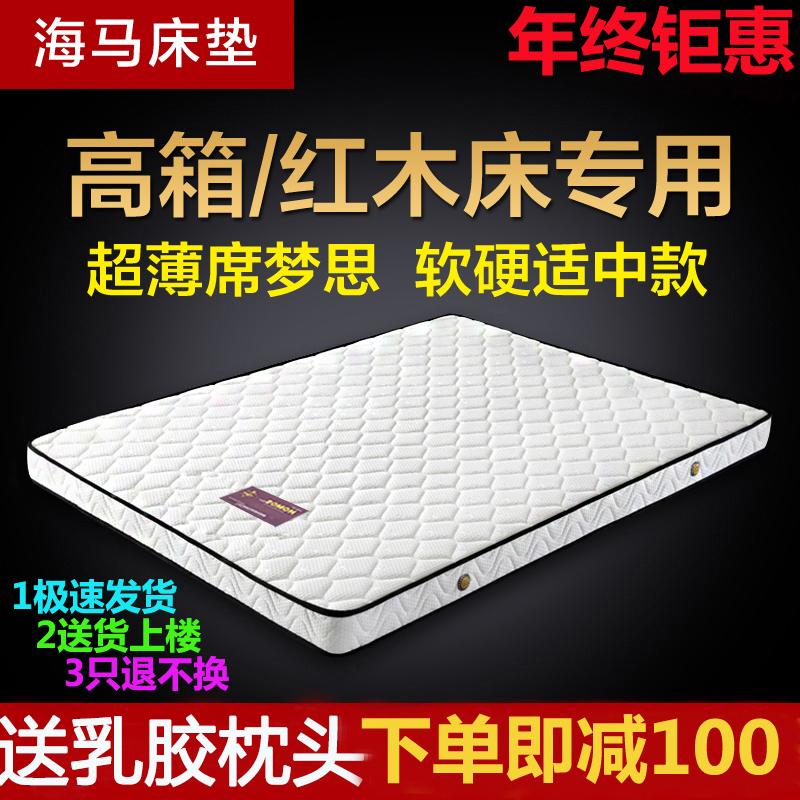 床垫12床垫弹簧