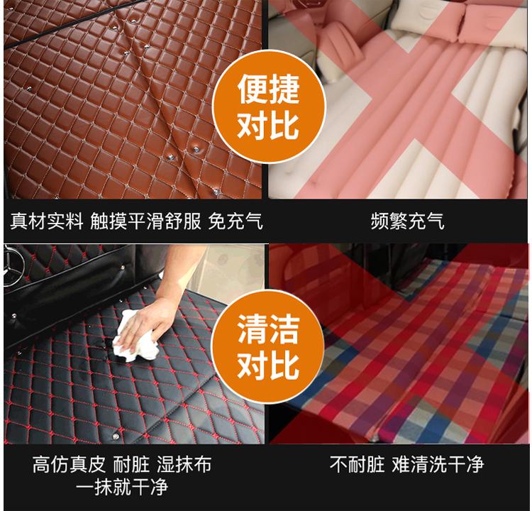 汽车用品后排座椅床垫轿车SUV车床睡垫非充气旅行床儿童休息床垫