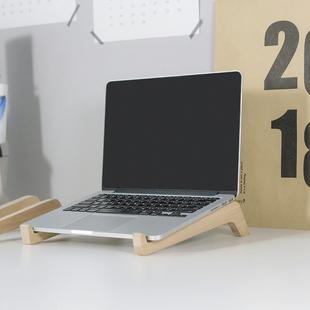 护颈椎 创意 台式笔记本架子支架电脑垫板增高架桌面简易托架固定