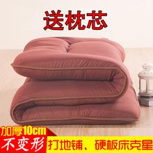 日式加厚双人打地铺睡垫1.5m防滑保暖榻榻米床垫1.8米折叠床褥子