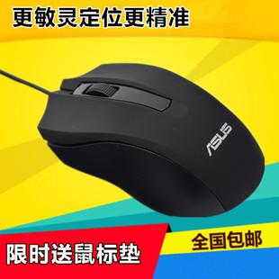 联想华硕电脑有线鼠标USB光电台式笔记本通用家用办公游戏包邮