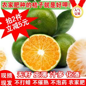 橘子水果新鲜包邮10应季5斤桔子丑橘蜜橘薄青皮蜜桔湖南皇帝柑橘