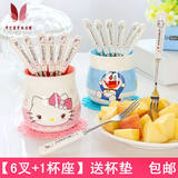 Creative cartoon cute fruit fork ceramic stainless steel small fork snack fork cake fork dessert fork set