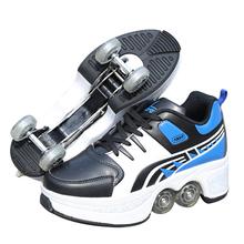 正品安格卢特抖音暴走鞋儿童成人男女学生轮滑鞋爆走变形有带轮子