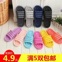 Summer men and women leaking EVA foam slippers bathhouse hotel bathroom home indoor ultra light non-slip 5 pairs
