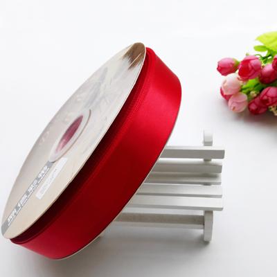 紅色優質緞帶鼎信彩帶 婚慶新車水果花籃裝飾絲帶包裝帶91米包郵