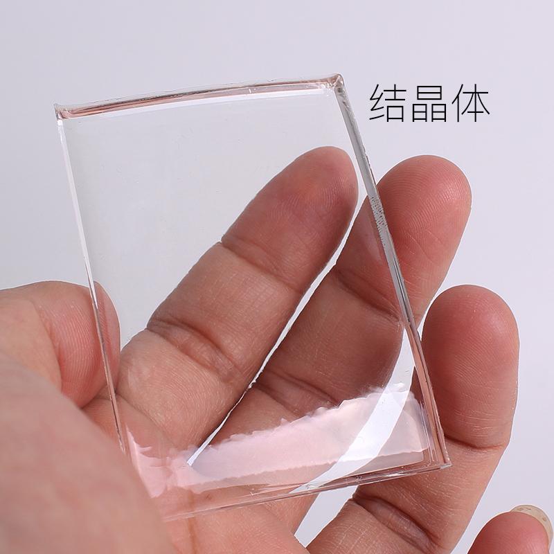 镀晶套装川木汽车漆面纳米水晶镀膜度液体玻璃渡晶全车身镀金封釉