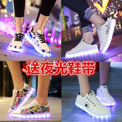 韩版新款七彩发光鞋男款鬼步舞鞋女USB充电亮灯鞋LED灯光鞋荧光鞋