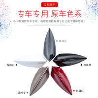 Buick Weilang special shark decorative antenna 15-19 models Weilang modified shark fins modified decorative special antenna