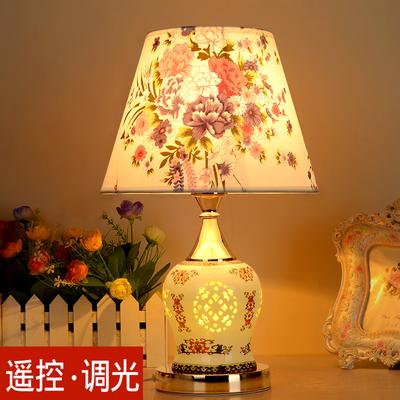欧式现代简约遥控结婚庆卧室床头灯客厅创意时尚田园调光布艺台灯