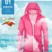 Wolf claws Bright sun protection clothing men's ultra-thin sunscreen breathable skin clothing summer women's sun protection UV protection jacket
