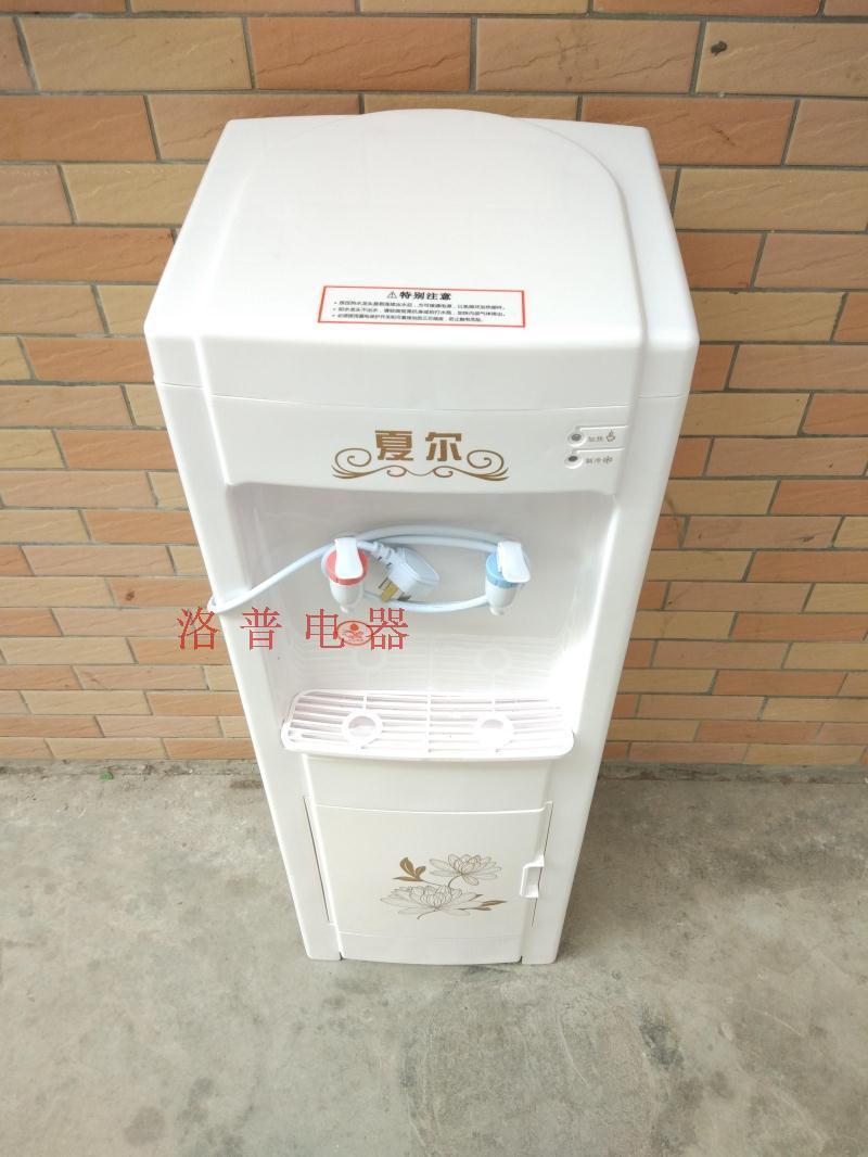 夏尔立式管线机冷热温热饮水机平顶密封型接管用直饮机配净水器用