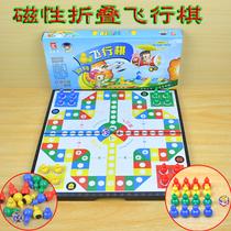Magnetic flying chess magnet folding board jeu pour enfants jeu parent-enfant
