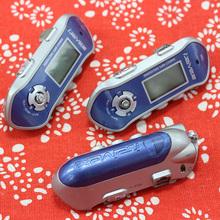 艾利和二手MP3播放器IFP-380T 399T 1GB内存 用五号