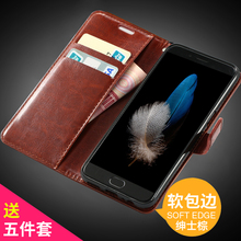 iphone6手机壳6s苹果7/6plus保护套5/5s翻盖式4/4s/x皮套SE男女8