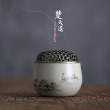 Chutianyao Ru Kiln Hand-painted Incense Burner Jingdezhen Hand-made Ceramic Tea Road Small Incense Burner for Buddhist Incense Burner Copper Covered Incense Ware