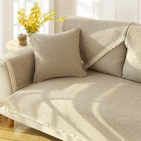 沙发巾欧式纯色沙发垫沙发套清新贵妃高档沙发罩简易亚麻