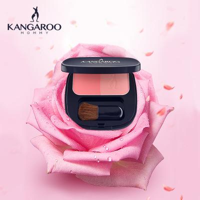 袋鼠妈妈 孕妇腮红双色玫瑰腮红裸妆修容持久自然红润彩妆化妆品