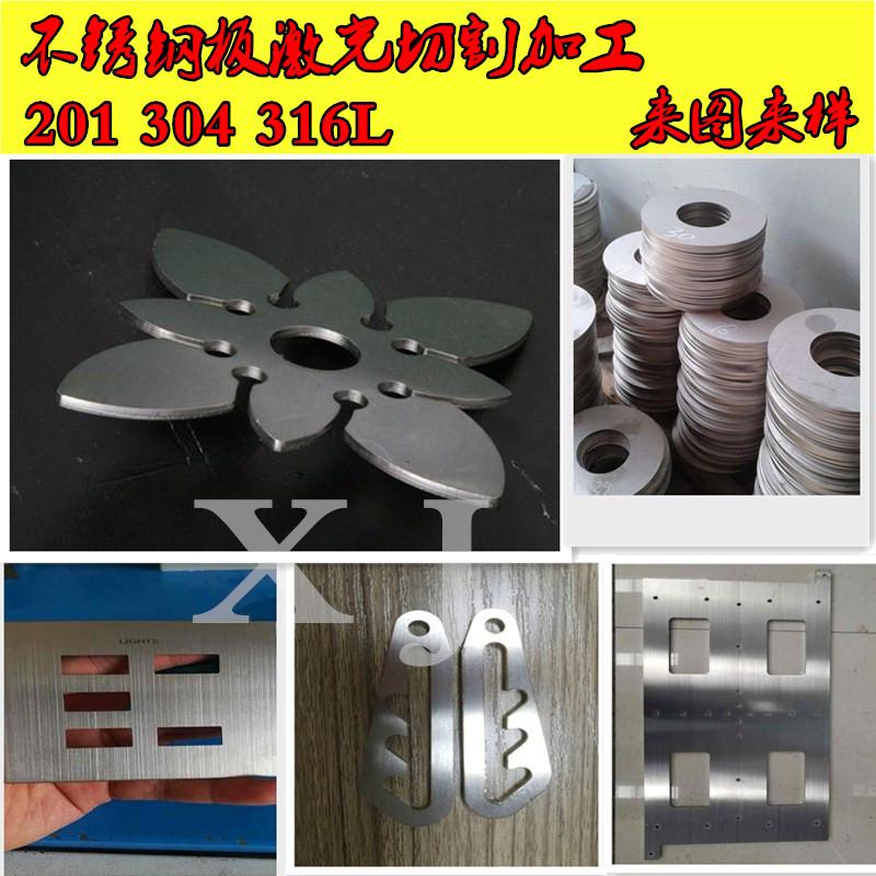 Листы стальные Артикул 520426761801