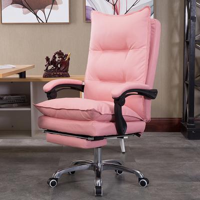 超舒適辦公椅可躺電腦椅子主播椅真皮轉椅可選擱腳時尚大班椅新品網友購買經歷